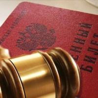 Юридическая консультация военнослужащих