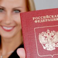 Юридические консультации по вопросам гражданства