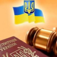 Бесплатные консультации юриста в Украине