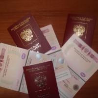 Способы и особенности проверки паспорта на действительность