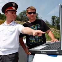 Проверка штрафов по водительскому удостоверению онлайн