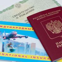 Оформление загранпаспорта в РФ – особенности и значение