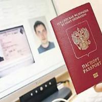 Сроки изготовления заграничных паспортов и проверка их готовности в РФ