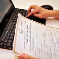 Узнать о задолженностях по налогам при помощи ИНН