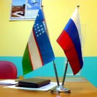 Получение РВП для граждан Узбекистана в 2016 году