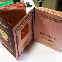Особенности замены загранпаспорта с истекшим сроком действия