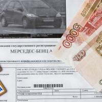 Особенности начисления и уплаты штрафов ГИБДД в РФ в 2017 году