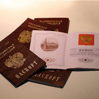 Особенности замены паспорта гражданина РФ в 45 лет