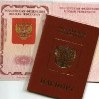 Особенности и периодичность замена паспорта гражданина РФ