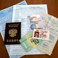 Переоформление документов при смене паспорта гражданина РФ