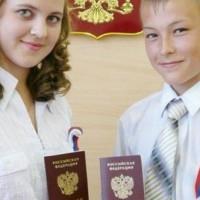 Особенности получения паспорта гражданина РФ в 14 лет