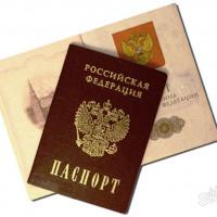 Процедура замены паспорта в 20 лет