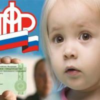 Особенности и значение СНИЛС для несовершеннолетних граждан РФ
