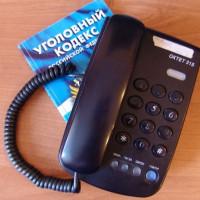 Телефонное хулиганство – как бороться и наказание