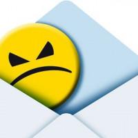 Ответ на жалобу — пример письма