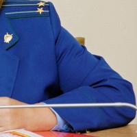 Особенности подачи жалобы в прокуратуру РФ