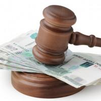 Взыскание судебных расходов — оформление ходатайства