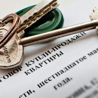 Как продать не приватизированную квартиру