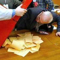 Права и обязанности наблюдателей на выборах