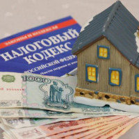 Льгота на налог на имущество для пенсионеров