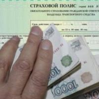 Выплата страховки при ДТП — как получить
