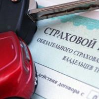 Просроченная страховка на автомобиль