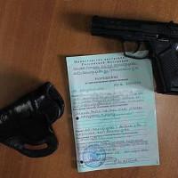 Лицензия на травматическое оружие — как получить