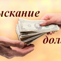 Взыскание задолженности с банкрота