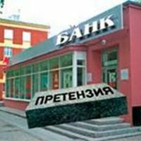 Образец претензии в банк