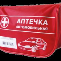 Автомобильная аптечка в 2017 году