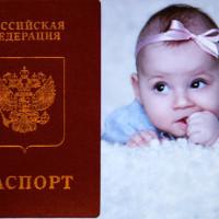 Как вписать ребенка в паспорт
