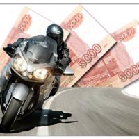 Налог на мотоцикл в 2017 году — ставка транспортного налога