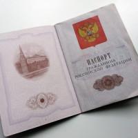 Просроченный паспорт — как заменить