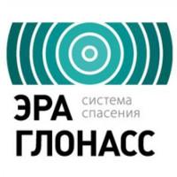 Система ЭРА ГЛОНАСС в 2017 году