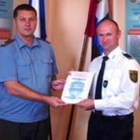 Получение жилищного сертификата МВД