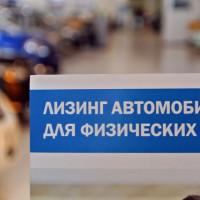 Составляем договор лизинга авто для физических лиц