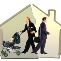 Брачный договор на квартиру в ипотеке