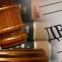 Порядок предъявления обвинений в уголовном процессе