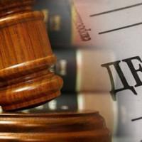 Прекращение уголовного дела в связи с истечением сроков давности