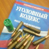 Хищение либо вымогательство оружия, боеприпасов, взрывчатых веществ