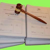 Условия прекращения уголовного дела в судебном заседании