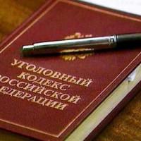 Уголовно-правовые последствия от судимости