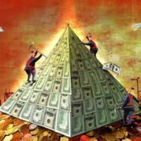 Создание финансовой пирамиды — статья уголовного кодекса