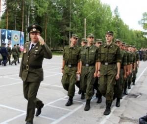 Слова присяги в военном училище