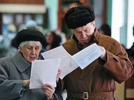 Оформление трудовых пенсии