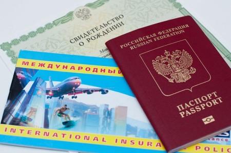 Документы нужны для оформления загранпаспорта