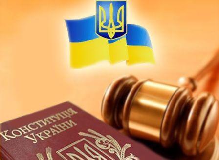 Консультация юриста онлайн Украина