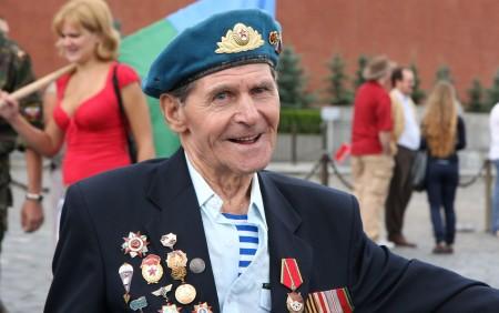Выплаты, пенсии и пособия ветеранам боевых действий