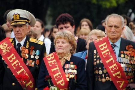 Социальные льготы и гарантии для ветеранов боевых действий