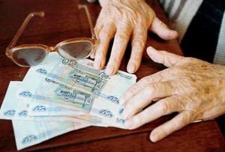 Социальные и финансовые льготы для ветеранов труда РФ